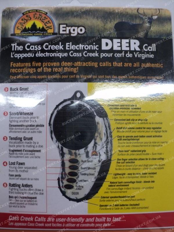 Электронный манок Cass Creek на оленя