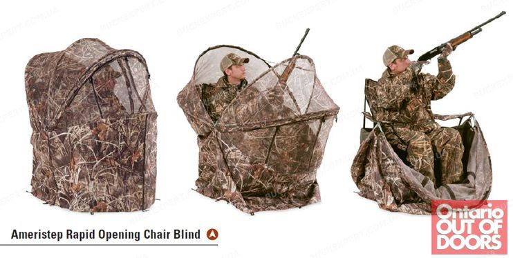 Засидка Ameristep Wing Shooter Chair Blind с креслом