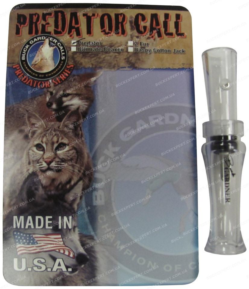 Манок Buck Gardner на хищников (крик раненого зайца/ писк мыши)