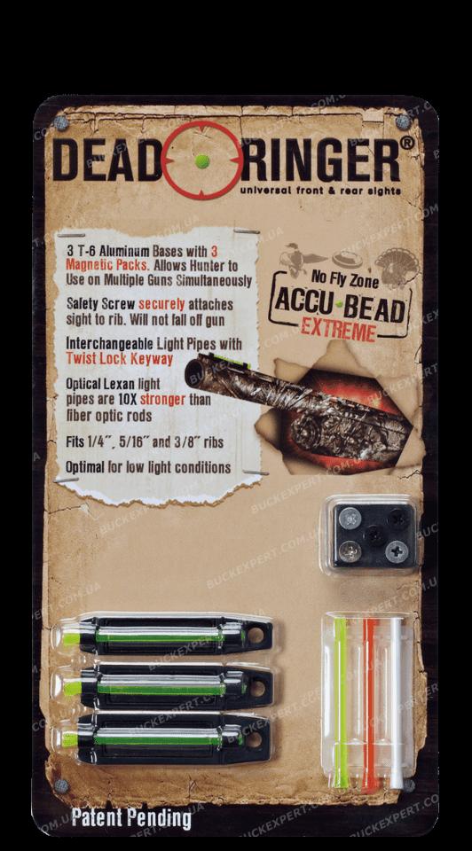 Мушка Dead Ringer Accu-Bead Extreme универсальная