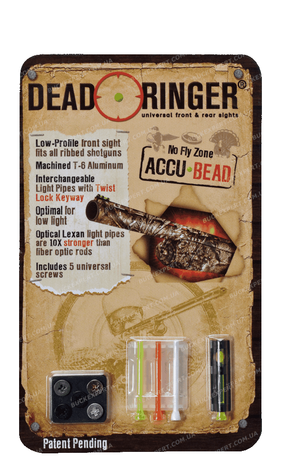 Мушка Dead Ringer Accu-Bead универсальная три оптоволокна