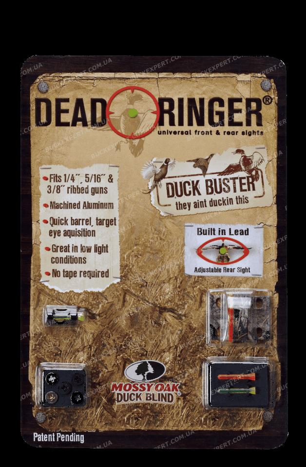 Мушка с целиком Dead Ringer Duck Buster Mossy Oak универсальная