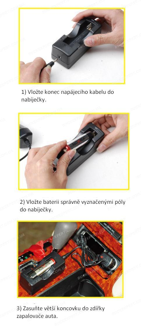 Зарядное устройство NexTORCH для фонаря автомобильное