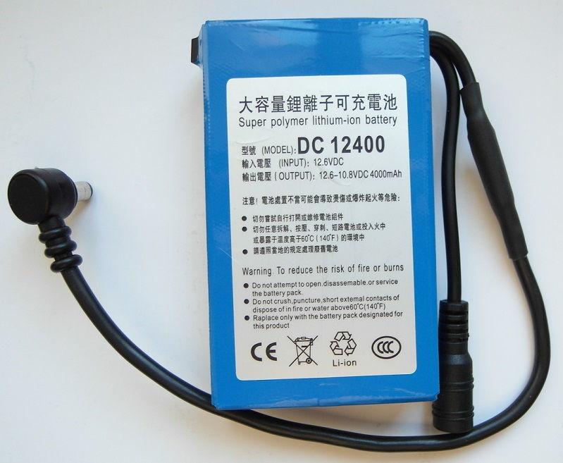 Батарея для питания электроманков Егерь литиевая перезаряжаемая внешняя с чехлом и сумкой