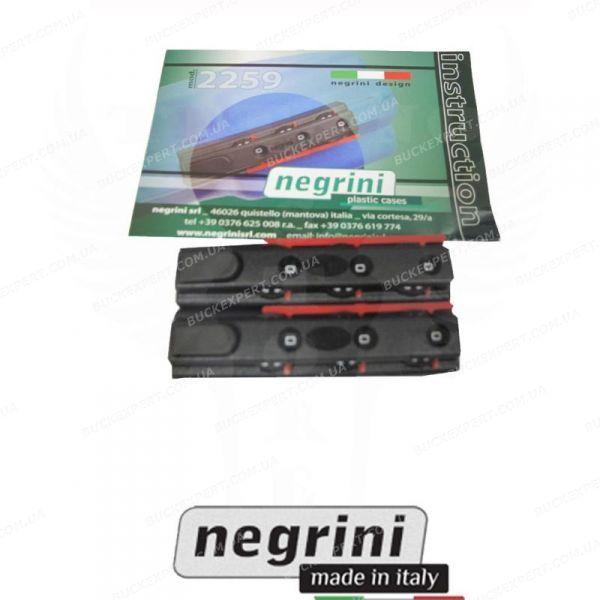 Замки для кейсов Negrini моделей 1610, 1617, 1607, 1637 в блистере 2 шт.
