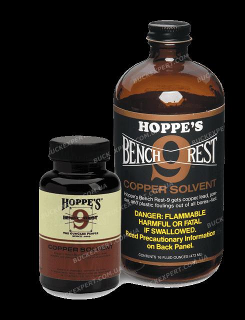 Растворитель омеднения Hoppe`s Bench Rest