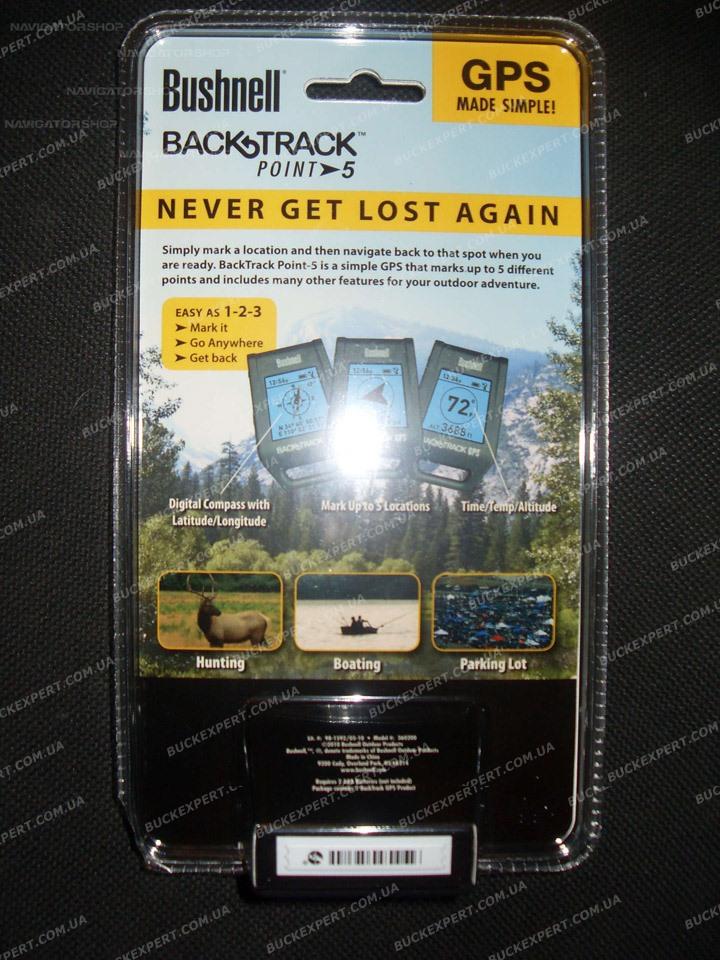 GPS навигатор брелок Bushnell Backtrack point 5