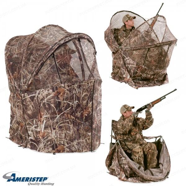 Засидка Ameristep Rapid Open Chair Blind со встроенным стулом одноместная цвет Advantage Max-4