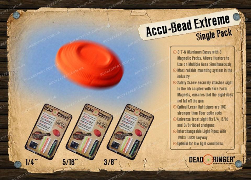 Мушка Dead Ringer Accu-Bead Extreme на планку 8 мм