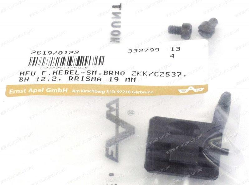 Задняя нога EAW Apel для установки на CZ 537 / 550