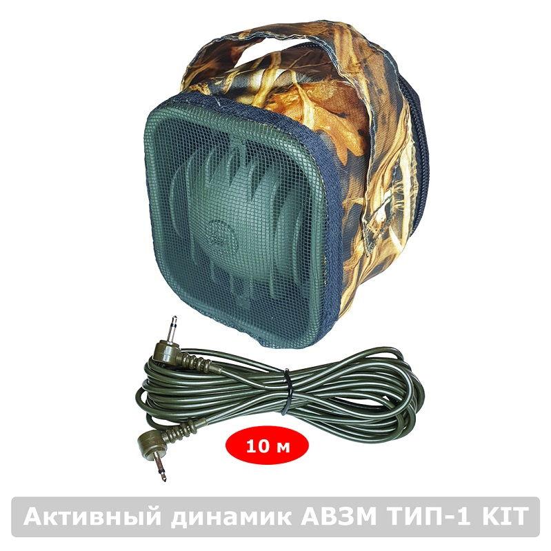 Манок Егерь 6М и два активных динамика с картой голосов Украина в сумках и чехлах на манок и динамики