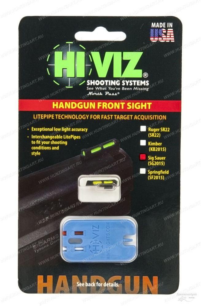 Мушка HiViz для Sig Sauer P-серий пистолетная оптоволоконная