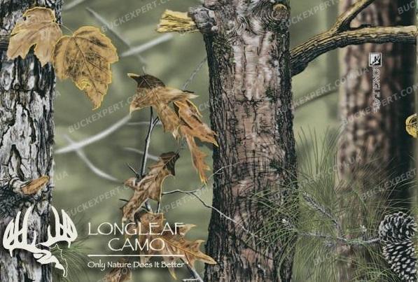 Костюм Cabela's антимоскитный сетчатый цвет молодой лес