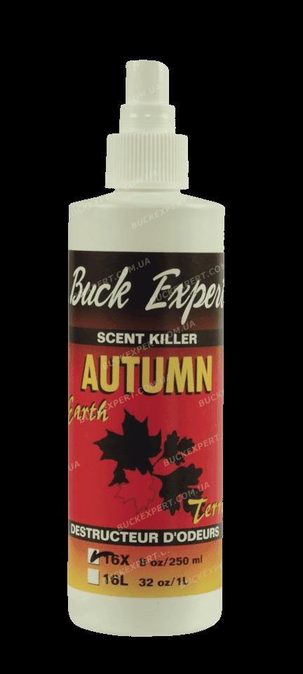Нейтрализатор запаха человека Buck Expert с запахом прелой листвы спрей 250 мл