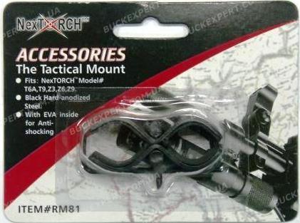 Кронштейн для тактических фонарей Nextorch с креплением на ствол 17-25 мм