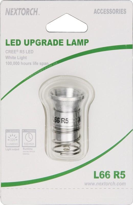 Запасная лампа CREE L66 R5 для тактических фонарей NexTORCH