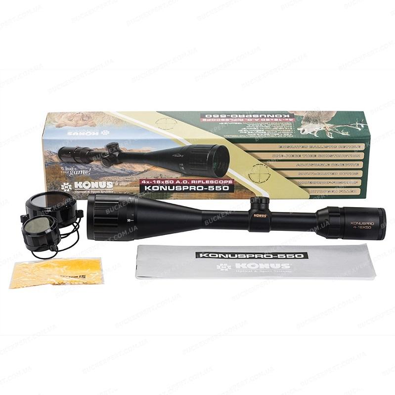 Оптический прицел Konus Konuspro 4-16x50 сетка 550 с отстройкой от параллакса без подсветки
