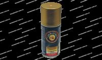 Растворитель Armistol Solvit для порохового нагара и освинцовки аэрозоль 150 мл