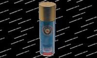 Растворитель смазки и масла Armistol аэрозоль 150 мл