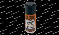 Масло оружейное Armistol Gun guard универсальное аэрозоль 150 мл