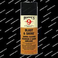 Очиститель и обезжириватель Hoppe's Blast & Shine аэрозоль