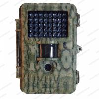 Камера регистратор Scout Guard SG562M со встроенным внутренним дисплеем