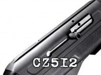 Планка Kozap на СZ 527 / 512 c шиной Picatinny / Weaver стальная